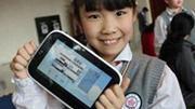 Intel apresenta tablet para estudantes