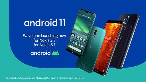 HMD Global libera Android 11 em mais dois celulares Nokia
