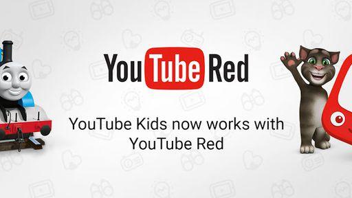YouTube para crianças ganha versão paga e sem anúncios