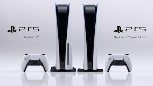 PlayStation 5 só será retrocompatível com PlayStation 4, informa Sony