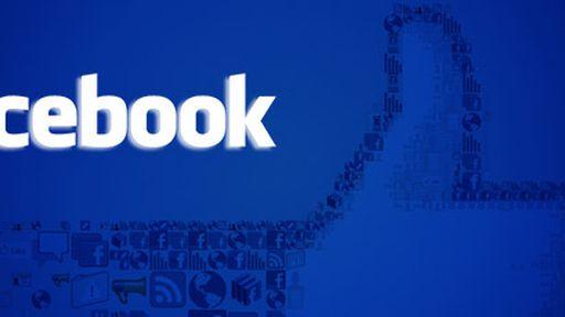 Números curiosos do Facebook: rede social gera mais de 500TB de dados por dia