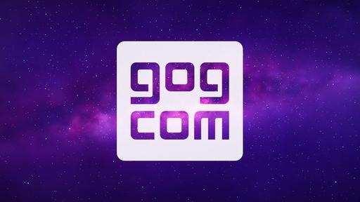 GOG pode passar a aceitar boletos e oferecer preços em reais