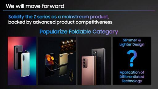 Celulares dobráveis ficarão mais leves e finos, afirma executivo da Samsung
