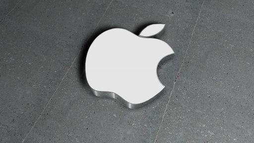 Nova patente da Apple visa bloquear automaticamente comerciais indesejados