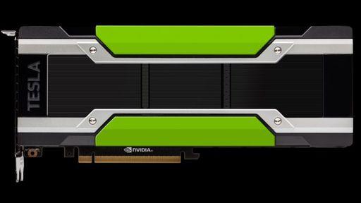 Nvidia anuncia novas placas para inteligência artificial