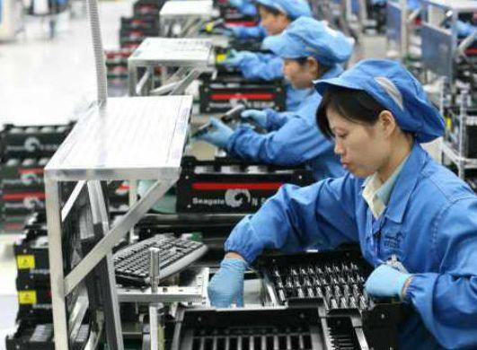 Fábrica Apple produtos
