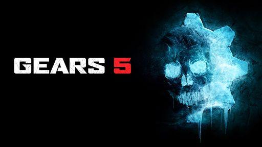 Gears of War 5   Primeiro teste do multiplayer acontece neste final de semana