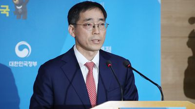 Sul-coreano que atuava para regular mercado de criptomoedas é encontrado morto