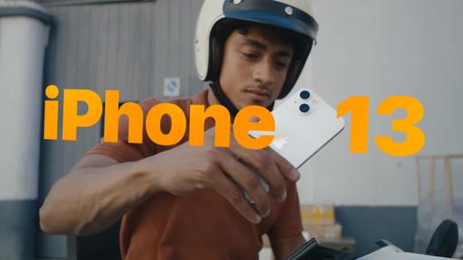 Apple anuncia linha iPhone 13 com chip A15 Bionic, tela de 120 Hz e mais