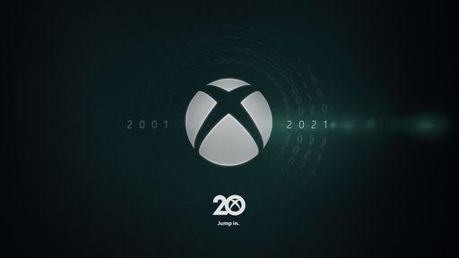 Microsoft comemora 20 anos de Xbox com evento especial; veja como participar