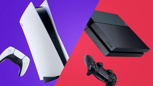 Vale a pena trocar o PlayStation 4 pelo PlayStation 5?