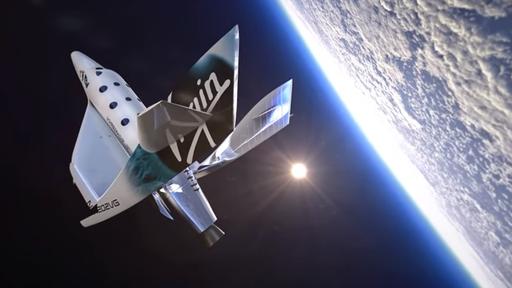 Os voos turísticos da Virgin Galactic podem ser chamados de viagens espaciais?