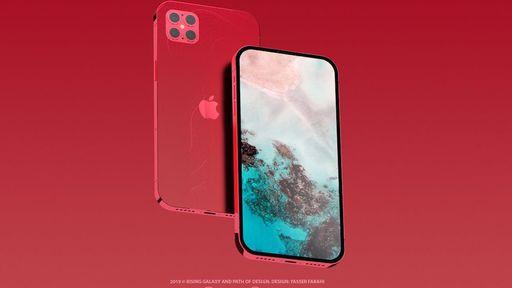 Fornecedora de chips indica que iPhone 14 não será tão poderoso como se imagina