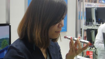Japoneses lançam acessório que transmite cheiros pelo celular