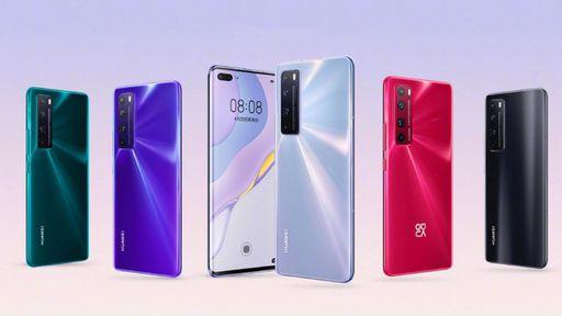 Huawei Nova 7, 7 Pro e 7 SE são lançados com 5G, bateria de sobra e Kirin 985