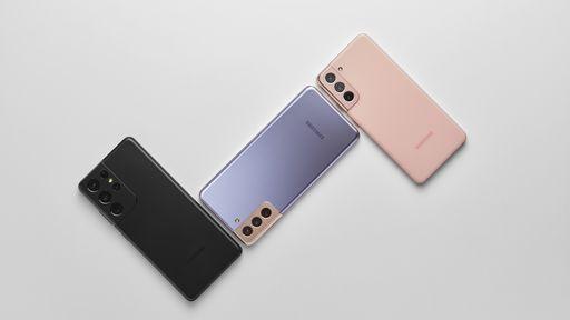 Séries Galaxy S21, S20 e S20 FE começam a receber pacote de maio de 2021