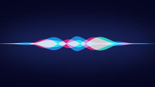 """Siri permite que funcionários da Apple acessem """"momentos íntimos"""" dos usuários"""