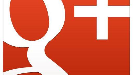 Pesquisa mostra as dez marcas de maior sucesso no Google+