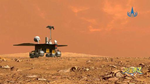 Zhurong é o nome do rover chinês que tentará pousar em Marte em maio