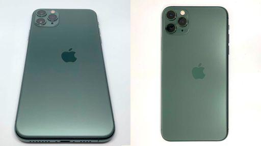 Suposto iPhone 11 Pro com logo desalinhado é vendido por R$ 15 mil