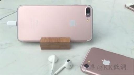 Vídeo mostra como serão os iPhones 7 e 7 Plus junto aos novos EarPods