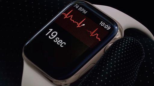 Apple é processada por infração de patentes em eletrocardiograma em smartwatch