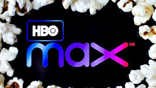HBO Max prioriza América Latina fora dos EUA e deve chegar no início de 2021