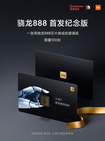 Teasers Xiaomi Mi 11