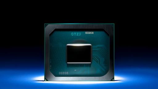 Chips Intel Alder Lake têm supostos preços divulgados por vazamento