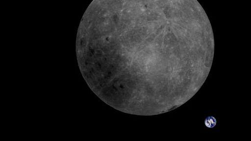 Sonda chinesa Chang'e 4 pode ter confirmado teoria antiga sobre cratera lunar