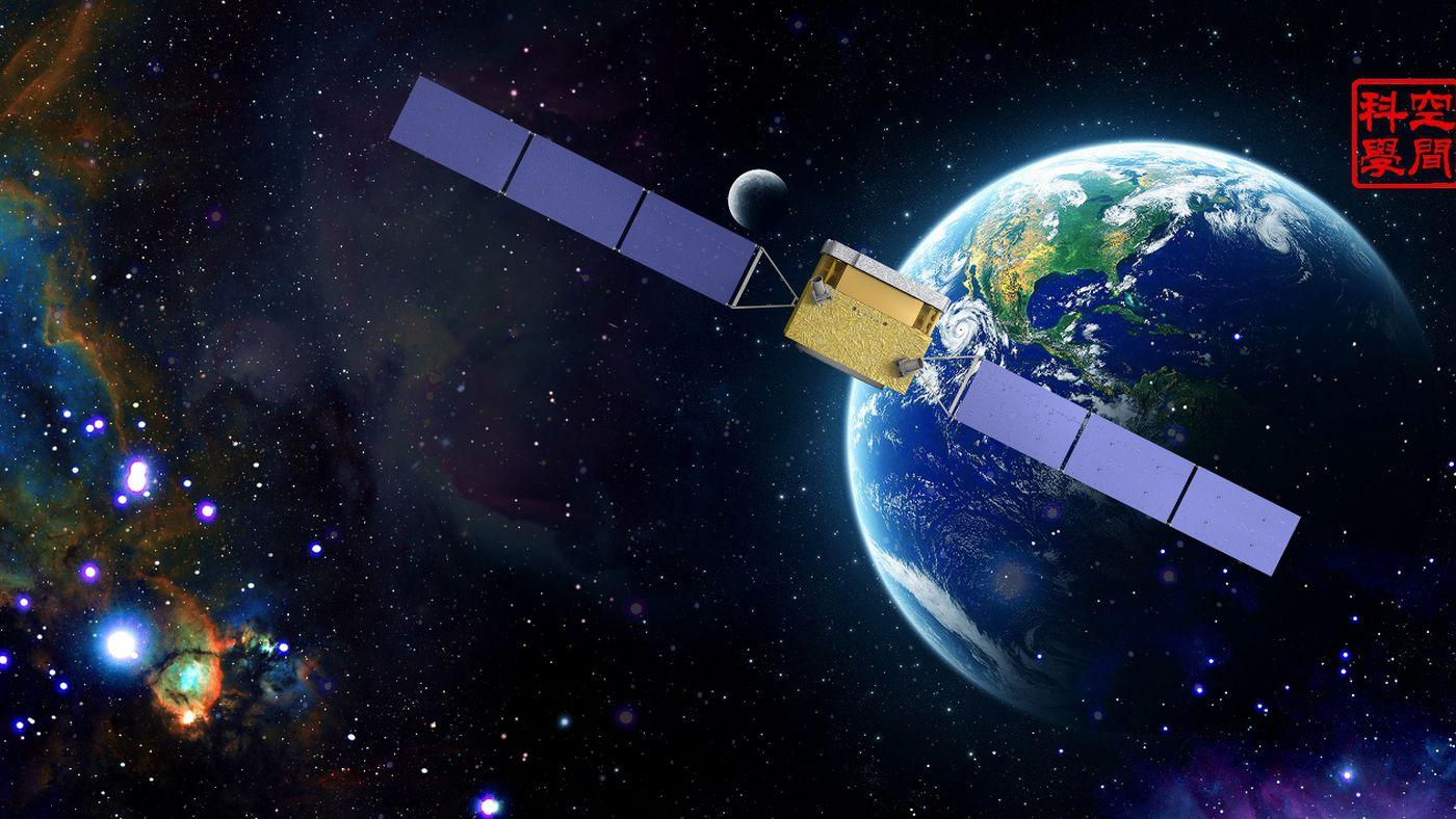 China lança primeiro lote de dados que podem desvendar a matéria escura