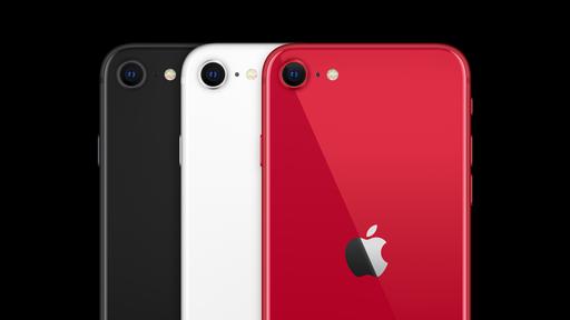 PARA FÃS DA APPLE   iPhone SE com MUITA memória está em oferta no Magalu