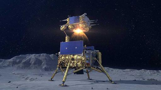 Sonda chinesa Chang'e 5 tira foto da Terra e da Lua a distância; veja!