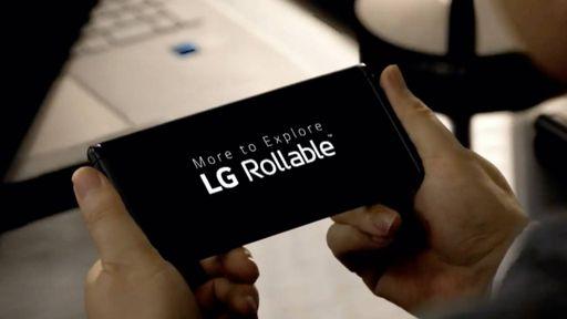 CES 2021 | LG confirma lançamento de celular enrolável para 2021