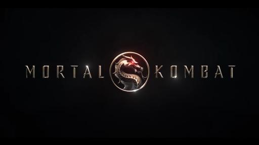 MORTAL KOMBAT! Música tema ganha versão moderna inspirada no filme de 1995