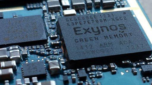 Samsung vai iniciar produção em massa de processadores de 5 nm em breve