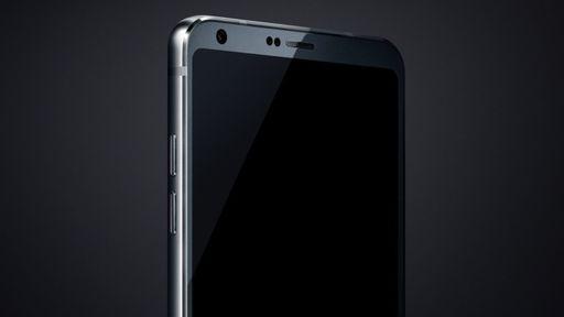 Mais premium? LG G6 poderá ser mais caro que o G5