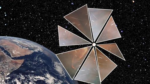 """Satélite com vela solar pode ser opção para """"perseguir"""" objetos interestelares"""