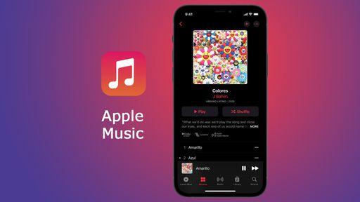 Como adicionar amigos no Apple Music