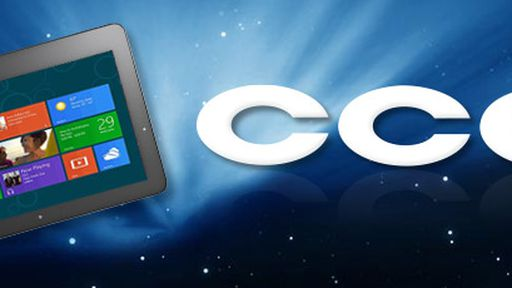 Lenovo vende de volta marca CCE para antigos donos no Brasil