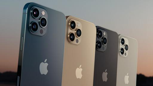 """Apple pode levar zoom avançado para iPhones com """"câmera dobrada"""""""