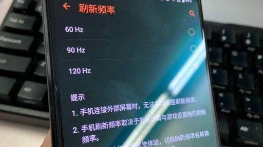 Asus ROG Phone II será o smartphone gamer mais potente do mercado