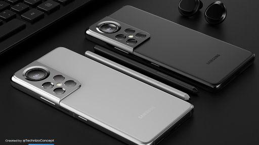 Galaxy S22 Ultra pode contar com câmera de 200 MP em colaboração com a Olympus