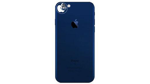 Apple planeja substituir cinza espacial por tom de azul escuro no iPhone 7