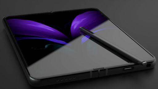 Samsung Galaxy Z Fold 3 passa por benchmark confirmando chipset e memória RAM
