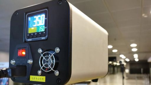 Aeroporto Internacional de São Paulo usará câmeras térmicas em passageiros