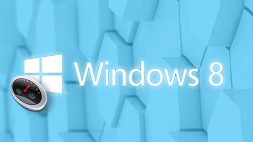 Windows 8 é 33% mais rápido que Windows 7 durante boot