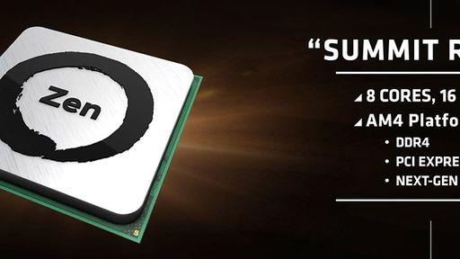 AMD mostra poder de sua nova CPU Zen: de igual para igual com um Intel i7 'top'