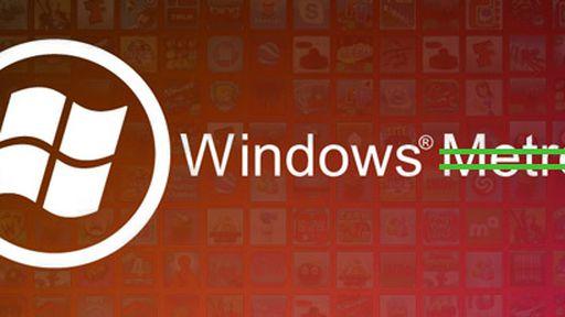Microsoft 'barra' aplicativos com a palavra Metro em sua Windows Store