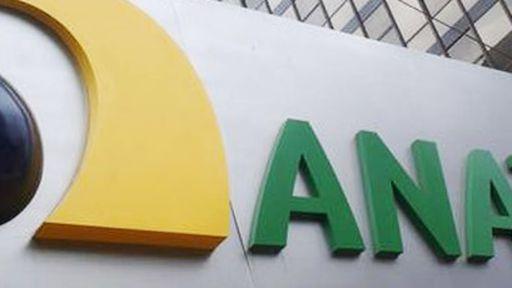 Anatel irá fiscalizar empresas de telecomunicação via internet
